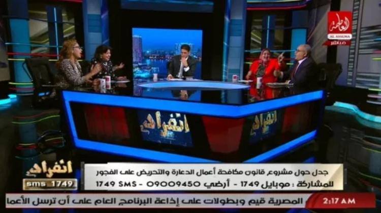 """Egyptský právník řekl v televizi, že znásilnění odhalených dívek je """"národní povinnost"""""""
