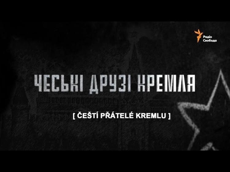 Jak Česká televize točí propagandu na objednávku tajných služeb