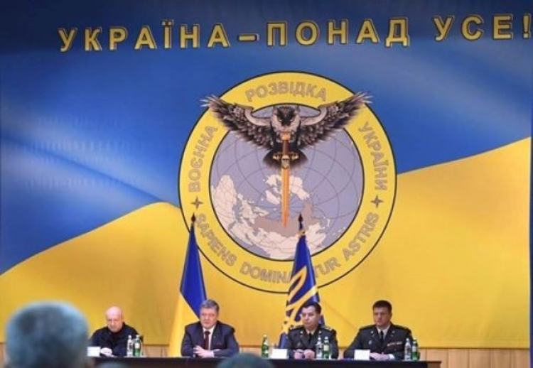 """""""Rusko chce zaútočit na Ukrajinu"""". Není to naopak? Podívejte se na emblém ukrajinské vojenské rozvědky"""