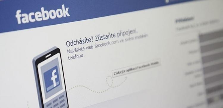 """Přituhuje: Smazat. Když nesmažete, flastr. Facebook nabírá """"mazače"""" a klaní se neziskovkám, ve kterých se schovala jedna odpudivá osoba"""
